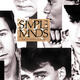 SIMPLE MINDS - DON'T YOU FORGET ABOUT ME